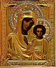 Icone representando a Virgem Panaghia - Kazan