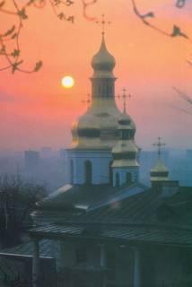 Santa Sofia de Kiev