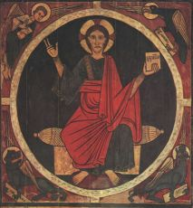Cristo Pantocrator Tetramosfos